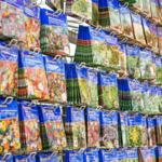 Sämereien, Samen für Ihren Garten, Gärtnerei Weißer, Schabenhausen bei Niedereschach